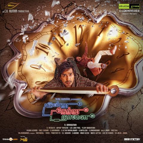 Hiphop Tamizha Hits All Free Mp3 Songs Download TamilanDa ...