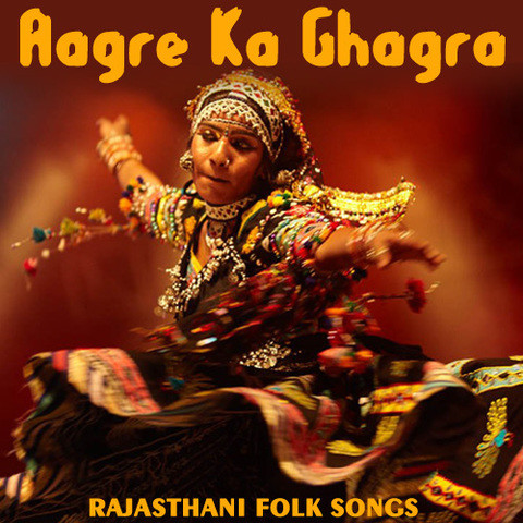 Rajasthani songs MP3