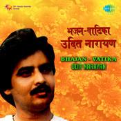 Kutumb Taji Saran Ram Teri Aayo Song