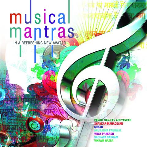 Gayatri Mantra MP3 Song Download- Best Of 2011 - Devotional
