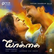 Download Tamil Video Songs - Solli Tholaiyen Ma