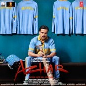 Azhar Songs