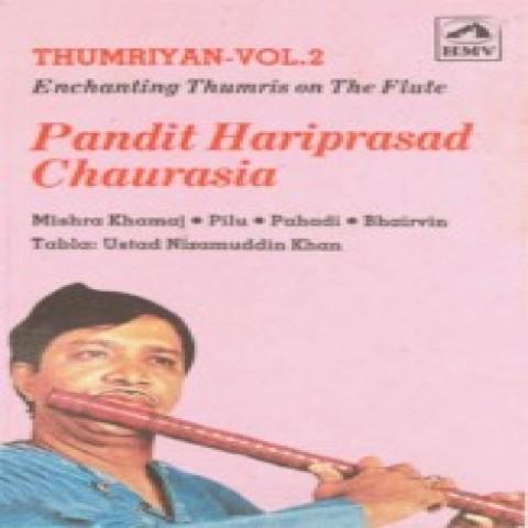 Amazon.com: Pandit Hariprasad Chaurasia: flute: Digital Music
