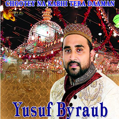 Hasbi Rabbi Jallallah MP3 Song Download- Chootey Na Kabhi