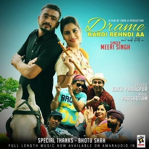 online online chat kardi punjabi mp3 song download