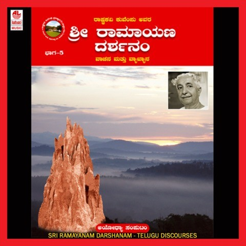 Ramayanam Tamil Serial Mp3 Song Free Download - seventactical
