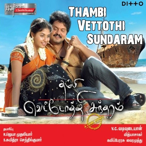 Thambi vettothi sundaram tamil film songs free download | mingsidacoti.