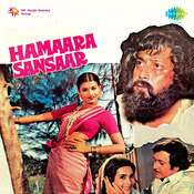 Hamaara Sansaar Songs