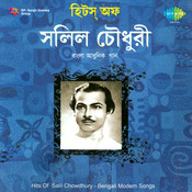Hits Of Salil Chowdhury
