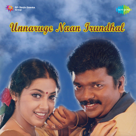 Jayachandran Love Melody H D Song