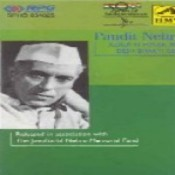Azad Ki Pukar Songs