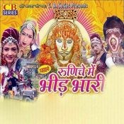 Gokul Sharma Songs Download: Gokul Sharma Hit MP3 New Songs ...
