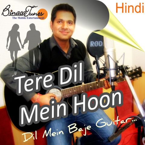 Ab Tere Dil Mein To Hum Aa Gaye Free Mp3 Download   MP3GOO