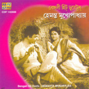 Bengali Duets By Hemanta Mukherjee  Songs