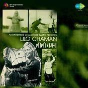 Lilo Chaman