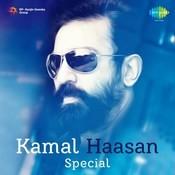 Kamal Haasan Special - Tamil Songs