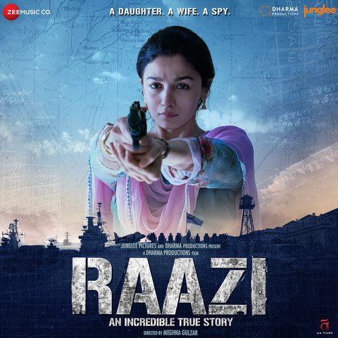 Ae Watan (Female) MP3 Song Download- Raazi Ae Watan