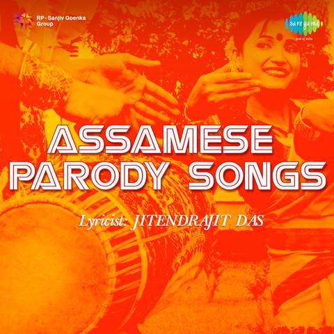 Guahati Loi Nahaibi MP3 Song Download- Assamese Parody ...