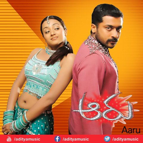Aaru movie | hurdyam anulokamulo video song | surya | trisha youtube.
