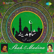 Shah-e-madina (original Soundtrack)