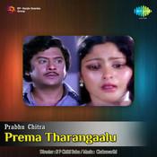 Prema Tharanagaalu Songs