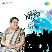 Usha Uthup Ring Tone  Songs