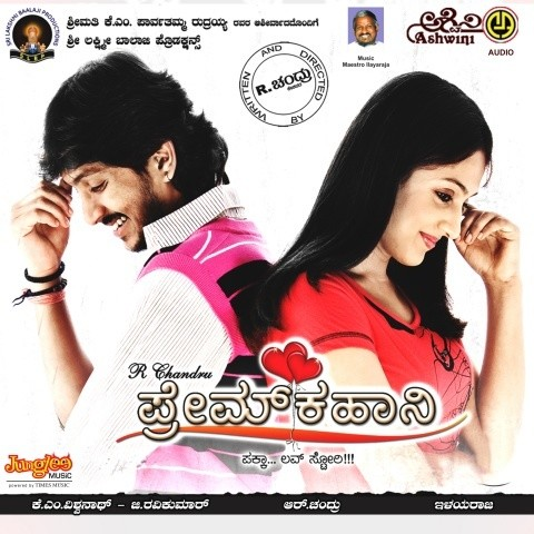 Dilbar kannada movie mp3 download
