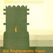 Raghavendra Baaro - Kishori Amonkar (devotional)  Songs