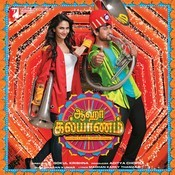 Aaha Kalyanam Songs
