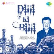 Anu Malik Dilli Ki Billi Songs