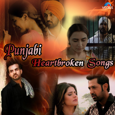 Kismat MP3 Song Download- Punjabi Heartbroken Songs Kismat Punjabi