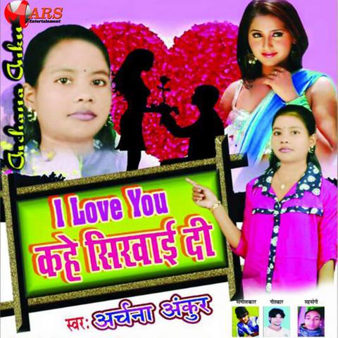 Punjabi Karela In English