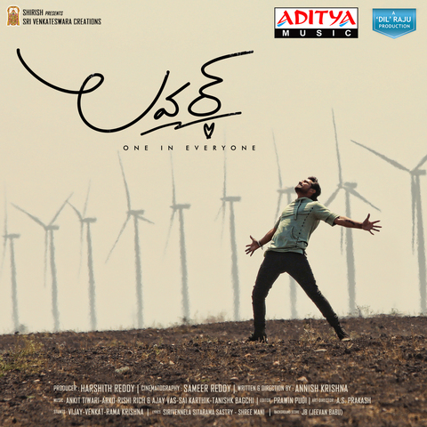 Song - Adbhutam