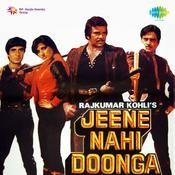 Jeene Nahin Doonga