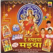 Kali Maa Devi Maa   Song