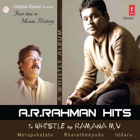 Vennelave Vennelave All Time Superhit Song Merupu Kalalu Telugu Movie Telugu Movies Songs Lyrics
