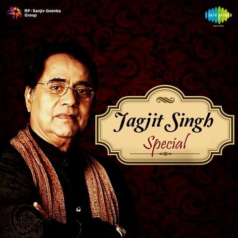baat niklegi to phir jagjit singh mp3 download