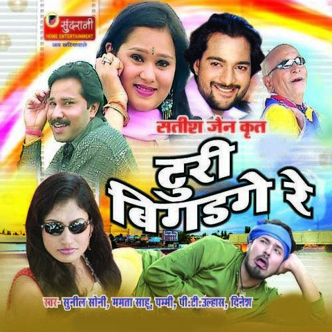 nikle current new song mp3 download raagsong