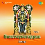 Guruvayoorappan Songs 2
