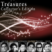 Treasures- Collector's Edition