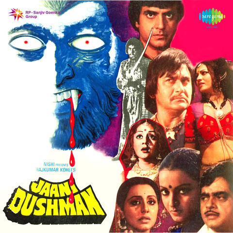 Jaani dushman 1979 | full video songs jukebox | jeetendra, reena.