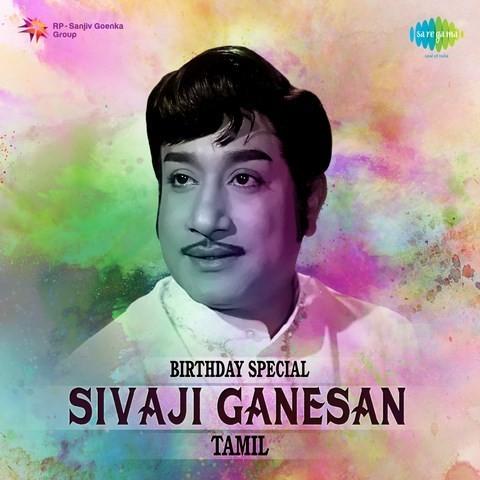 Sivaji - - Download Tamil Songs
