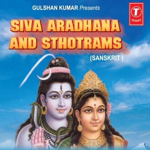 lord hindi song