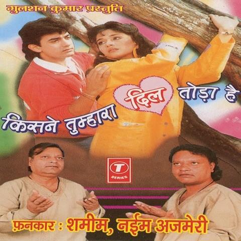 Video ko free pukara dil dil ne song download