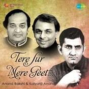 Tere Sur Mere Geet Songs