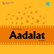 Aadalat Songs