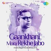 Gaankhani Mora Rekhe Jabo