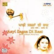 Aayi Sagna Di Raat By Mohammad Siddique And Ranjit Kaur
