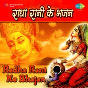Radhe Rani Ke Bhajans