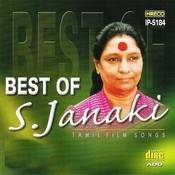 Best Of S. Janaki